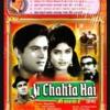 Download Hum Chod Chale Hain Mehfil Ko:Sept 19 2020 Mp3