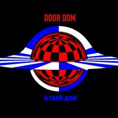 ars kanochi - в твой дом DOOR DOM