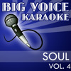 Dance With My Father (In the Style of Luther Vandross) [Karaoke Version]