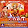 Download Gauri Ke Lalanwa Ke Mp3