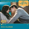 Ha Sung Woon (하성운) - Fall in You (여신강림 - True Beauty OST Part 6)