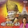 Shri Shi Sai, Jai Shiv Sai