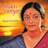 Ek Naam Hai Ram (Album Version)