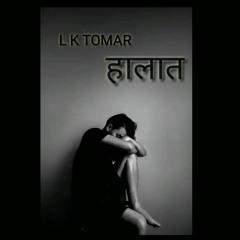 HALAAT SONG FT L K TOMAR