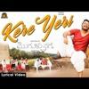 Download Kere Yeri Mele Lyrics karoake In Kannada Mp3 Download Mp3