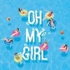 Download Dolphin - Oh My Girl Mp3