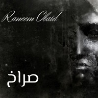 Sora5 by Raneem Obaid..mp3