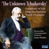 Symphony of Life (No. 7?): I. Allegro brillante