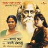 Commentary & Music  : Joyshree Gaan Shikto / Godhuli Gogane Megne (Album Version)