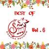 Cinta Kembang Rawe.mp3