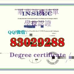 (INSEEC毕业 证)«Q微83029288»回国学历认证英赛克高等商学院毕业 证)INSEEC文凭证书改GPA纸质PDF在读成绩单、INSEEC回国学历认证