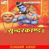 Sundar Kand Vol -3