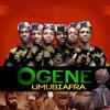 Ogene Biafra (feat. Okwei Nwamba)