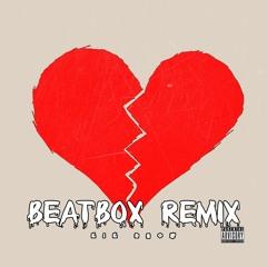 Lil Deon- Beatbox Remix