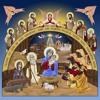 Download الحان عيد الميلاد المجيد / Athanasius Deacons Mp3