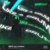 MK8, BAUREAL - Like A Drum (Radio Edit)[OUT NOW]