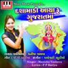 Download Dasha Maadi Aaya Re Gujratma Mp3