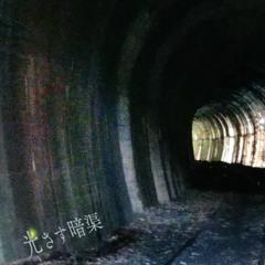 【東方風自作曲】光さす暗渠 (Lightened Underground River)