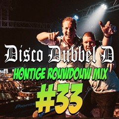 Hontige Rouwdouw Mix #33!