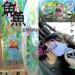 gashapon [p. rodneyy]