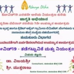 Active Event - COVID19 Prevention And Control For Youth In Tumkur Part - 3 RJ Manjula