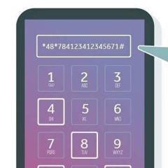 UAE's Alhosn App: Is it Fixed? (20.06.21)