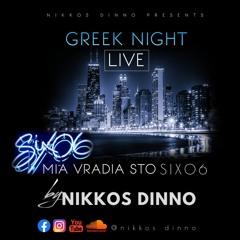 GREEK NIGHT LIVE [ Mia Vradia Sto SIX06 Chicago ] by NIKKOS DINNO