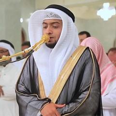 009 Al - Taubah سورة التوبة أحمد النفيس