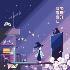 「宝石の降る夜に」XFD 【2021 春M3】