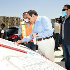 #موقع_الرئاسة | السيد الرئيس يتفقد أعمال تطوير عدد من المحاور والطرق الجديدة بمنطقة شرق القاهرة