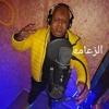 Download مهرجان أقوى ظرطه في مصر - عادل شكل وكوري والبوك Mp3