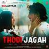 Thodi Jagah -arijit singh [BigMusic.In]