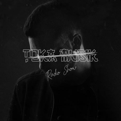 GBS Presents - Toka Musik Radio Show || Toka Musik