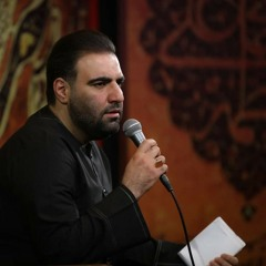 من گدای نیمه شب و ... از حاج امیر کرمانشاهی- MAN GEDAYE NIME SHABO