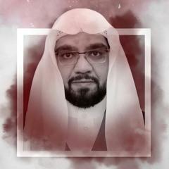 المجلس الحسيني - الشيخ عمار الحدَّاد - استشهاد الإمام العسكري(ع) ليلة 8 ربيع الأول | 1443هـ | 2021م