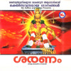 Download Sabarimalayil Pirannu Mp3