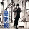 Ai Yu Bu Ai Zhi Jian (Album Version)
