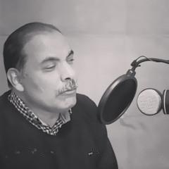 الشيخ مصطفي الاهوني    سورة يونس