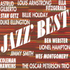 Organ Grinder's Swing (feat. Kenny Burrell & Grady Tate)