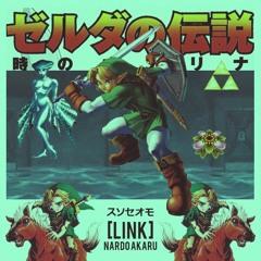 LINK (PROD. SENSEI SETSA) *NOW ON SPOTIFY*