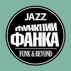 Funk and Beyond Radio Show (Jun.08.2021)