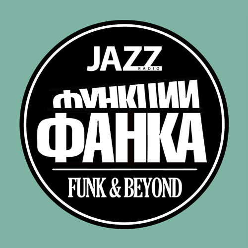 Funk and Beyond Radio Show (Jul.06.2021)