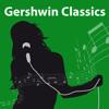 I Got Rhythm (made famous by George Gershwin)