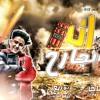 Download مهرجان انا الجارح