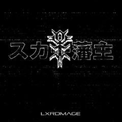 [FREE] Scarlxrd x Ghostemane Type Beat(LXRDMAGE)(Prod. Nxlsky x 5:10)