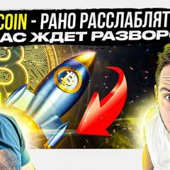 bitcoin e mercati soundcloud