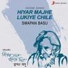 Aamar Praner Manush Achhe Prane