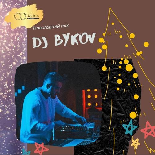 Dj Bykov - UClinic New Year Mix