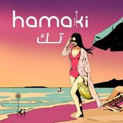 Mohamed Hamaki - Tak | محمد حماقى - تك