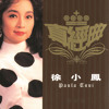 Huai Nian (Album Version)